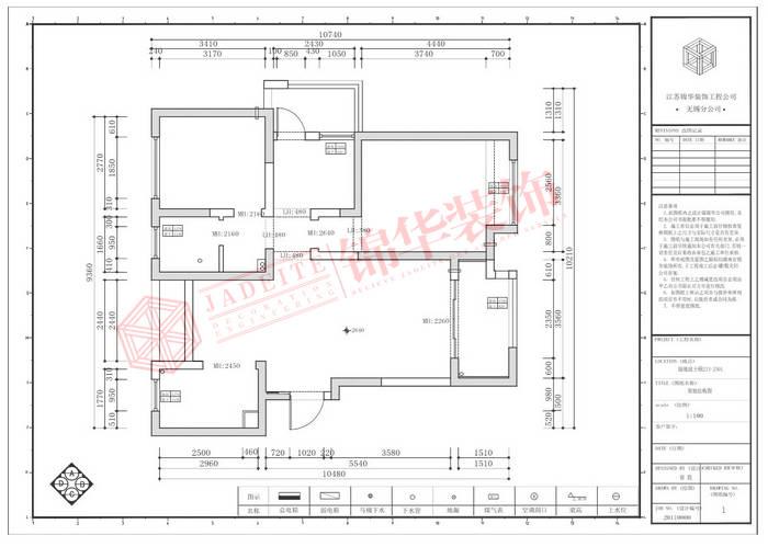 现代简约风格-绿地波士顿-三室两厅-105平米-原始图-装修实景效果图