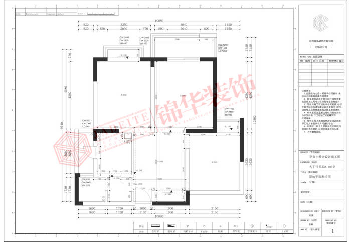 简约美式风格-大丁佳苑-两室两厅-95平-户型图-装修实景效果图