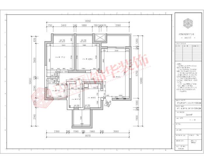 繁华里89平现代简约风格实景样板间装修-两室两厅-现代简约