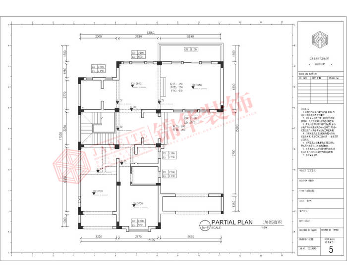 九龙依云450平简欧风格效果图装修-跃层复式-简欧