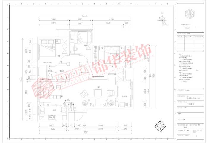 混搭风格-绿地世纪城-两室两厅-115平-装修效果实景图装修-两室两厅-混搭