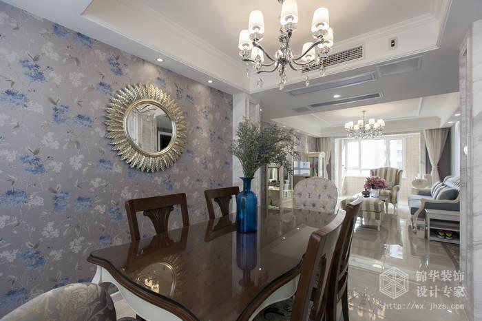 混搭风格-绿地世纪城-两室两厅-115平-餐厅-装修效果实景图