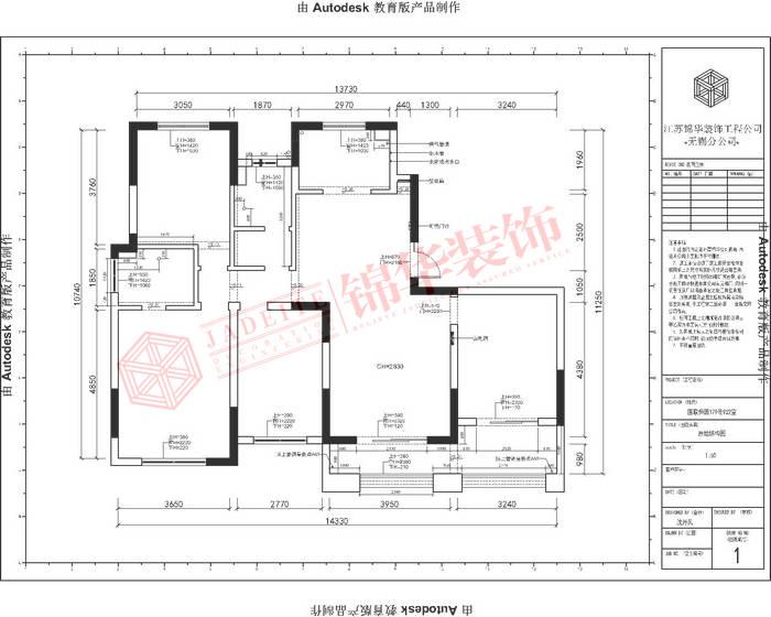 国联恒园140平四室二厅二卫现代简约风格实景图装修-大户型-现代简约