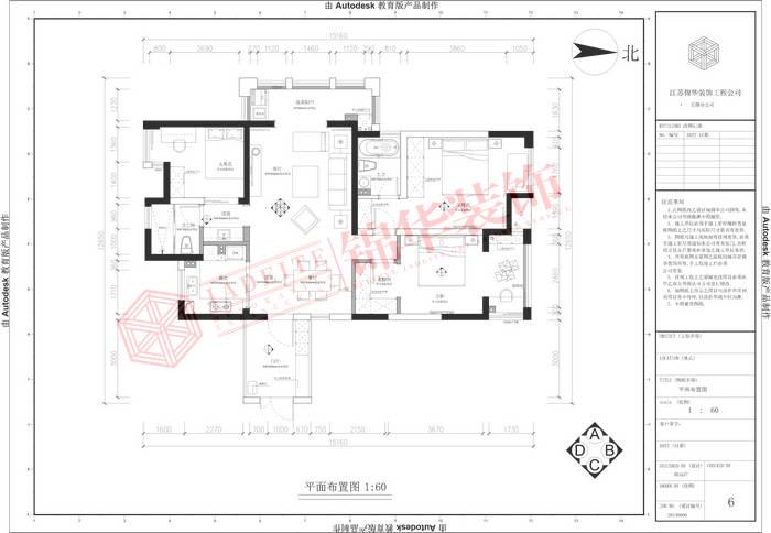欧风新天地127平简欧风格实景图装修-三室两厅-简欧