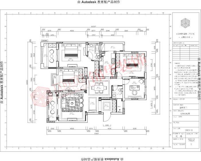 金科米兰米兰170平简欧风格实景图装修-大户型-简欧