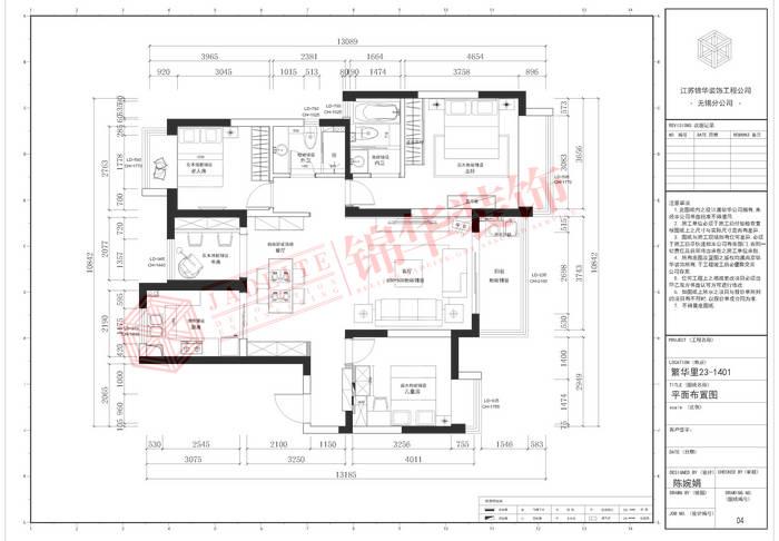 现代简约风格-繁华里-三室两厅-121平-平面图