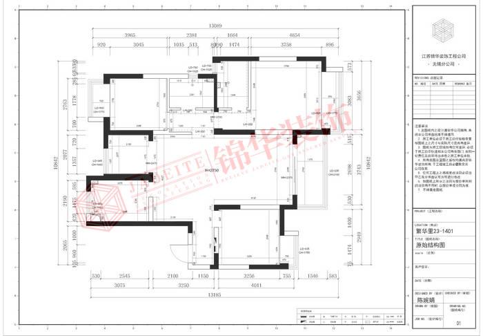 现代简约风格-繁华里-三室两厅-121平-原始图