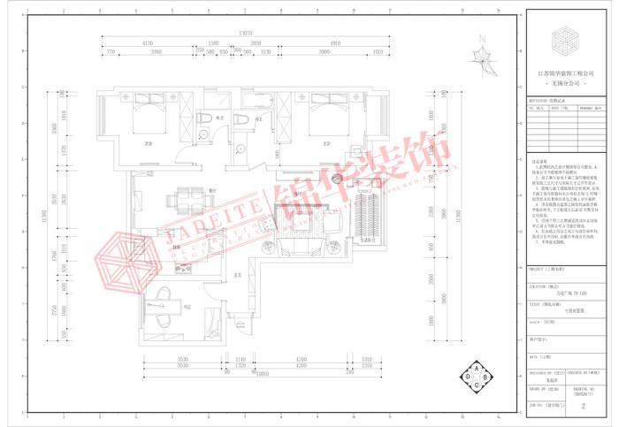 简欧风格-惠山万达华府-三室两厅-128平-装修效果实景图装修-三室两厅-简欧