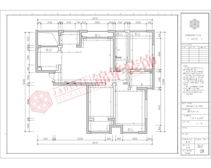 世茂首府143平现代简约风格实景样板间装修-三室两厅-现代简约