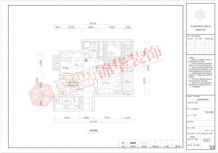 太湖国际拾壹峯89平简欧风格实景图装修-两室两厅-简欧