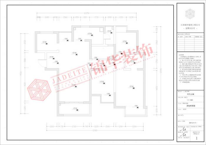时代上城127平简欧风格三室两厅两卫实景图装修-三室两厅-简欧