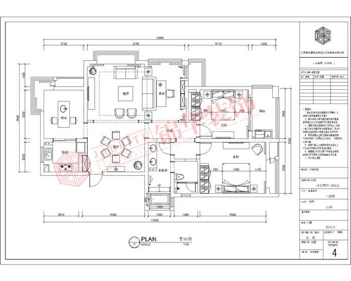 瑜憬湾142平简欧风格效果图装修-三室两厅-简欧