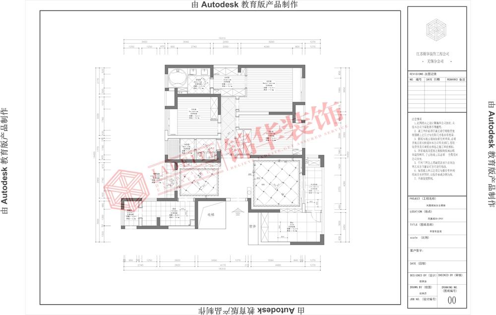 华仁凤凰城160平米三室两厅两卫简欧风格效果图装修-三室两厅-简欧