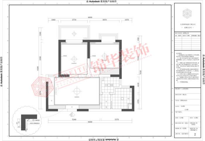 美式乡村风格-惠景家园-两室两厅-80平米-原始图-装修效果实景图