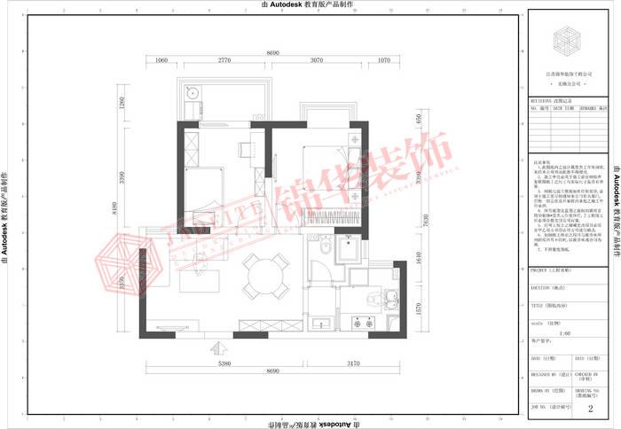 美式乡村风格-惠景家园-两室两厅-80平米-平面图-装修效果实景图
