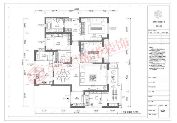 简欧风格-尚东雅园-四室两厅-185平-平面图-装修实景效果图