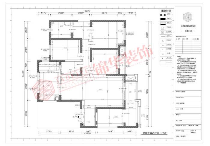 简欧风格-尚东雅园-四室两厅-185平-原始图-装修实景效果图