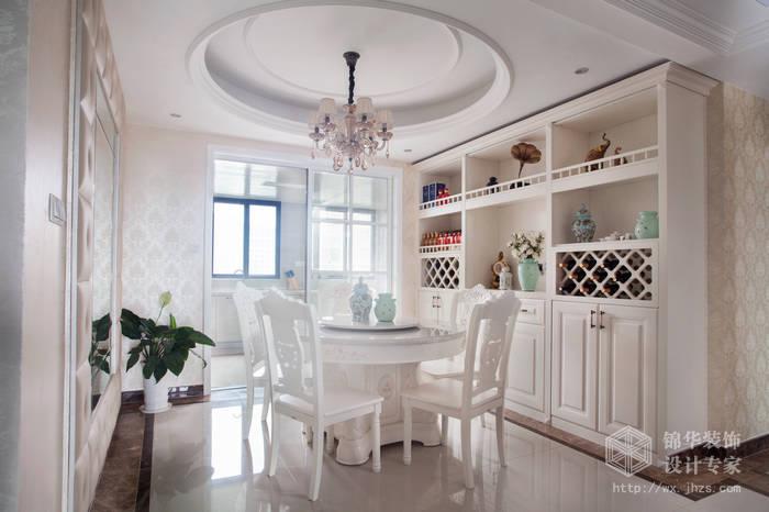 简欧风格-尚东雅园-四室两厅-185平-餐桌-装修实景效果图
