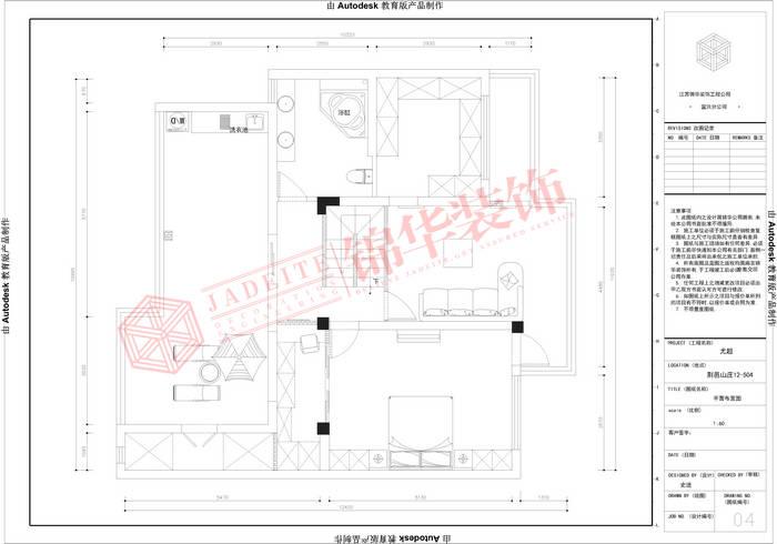 荆邑山庄200平现代简约风格实景样板间装修-大户型-现代简约