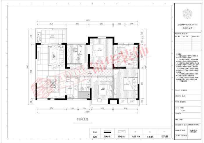 明发国际新城140平现代简约风格实景样板间装修-三室两厅-现代简约