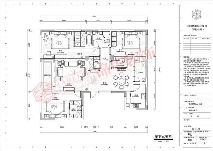 玉兰花园166平简欧风格实景样板间装修-大户型-简欧