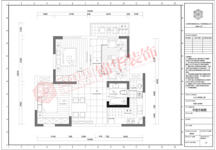 恒威中央领地100平两室两厅一卫现代简约风格实景样板间装修-两室两厅-现代简约