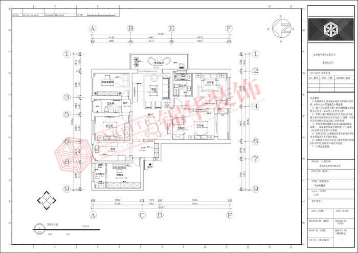 西水东160平简欧风格效果图装修-大户型-简欧