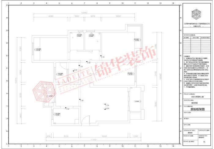 复地悦城142平四室两厅两卫现代简约风格效果图装修-大户型-现代简约
