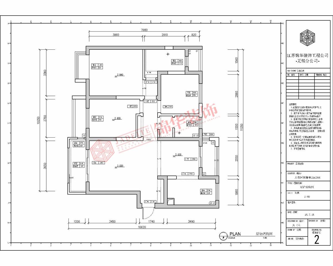 太湖国际御景121平三室两厅一卫现代简约风格实景图高清图片
