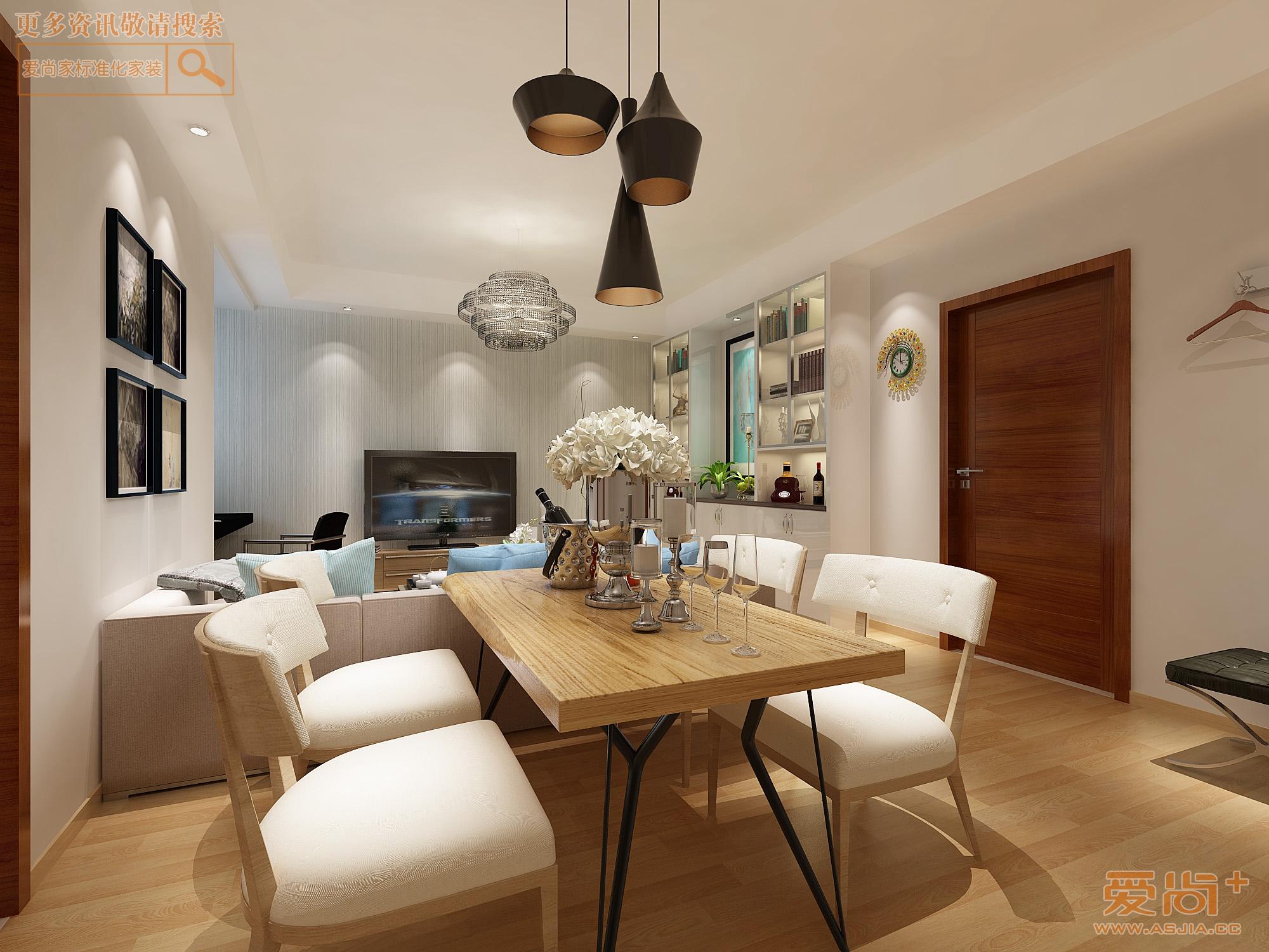 观山名筑86平现代简约风格效果图装修-两室两厅-现代简约