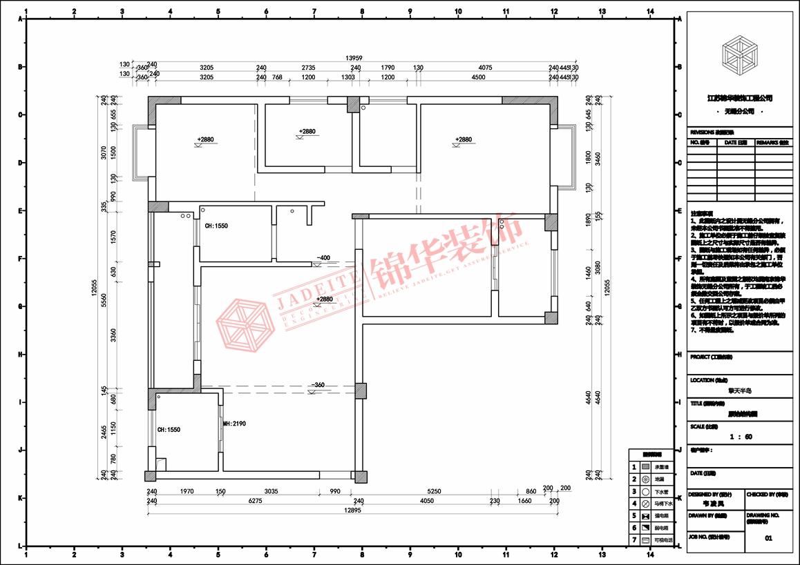 擎天半岛125平三室一厅现代简约风格效果图