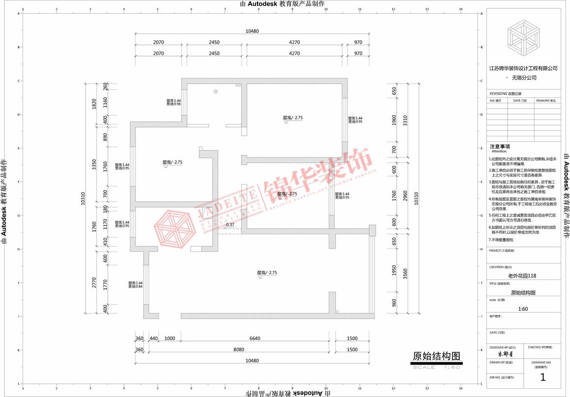 北欧风格-长江国际泓园-三室两厅-118平-装修效果实景图装修-三室两厅-北欧