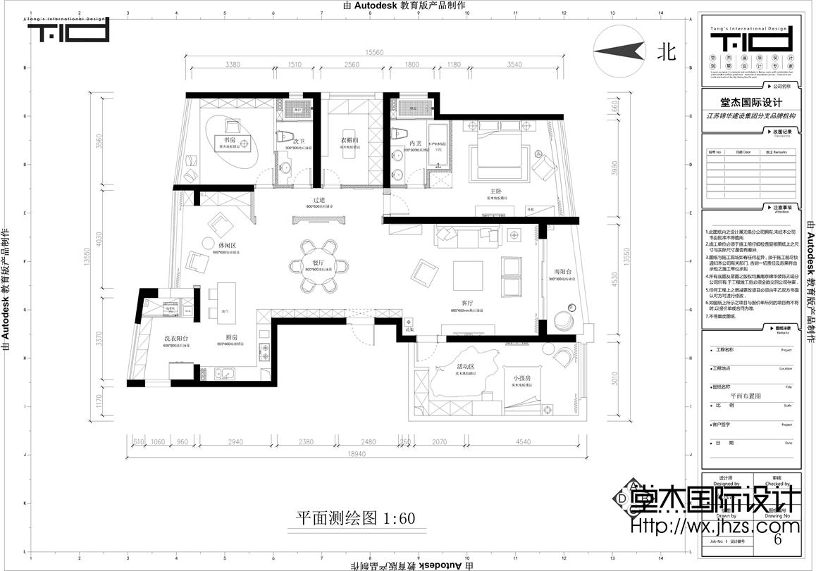 美式风格-保利达江湾城-大户型-206平-装修效果实景图装修-大户型-美式田园