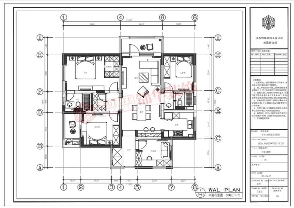 朗诗太湖绿郡155平四室两厅两卫现代港式风格实景样板间装修-四室两厅-现代简约