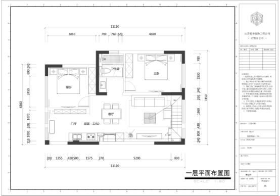 深港国际106平北欧风格效果图装修-三室两厅-北欧