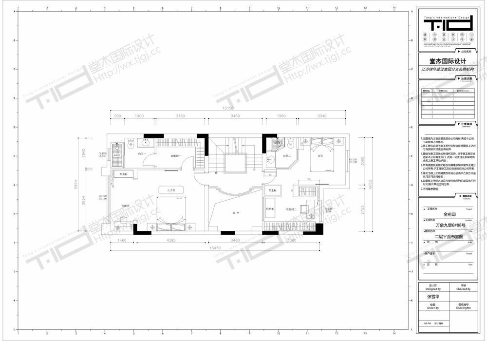 美式风格-万象九里-别墅-380平-装修效果实景图装修-别墅-简美