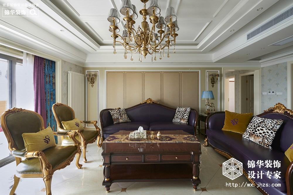 现代美式-京梁合-四室两厅-220平-装修实景效果图