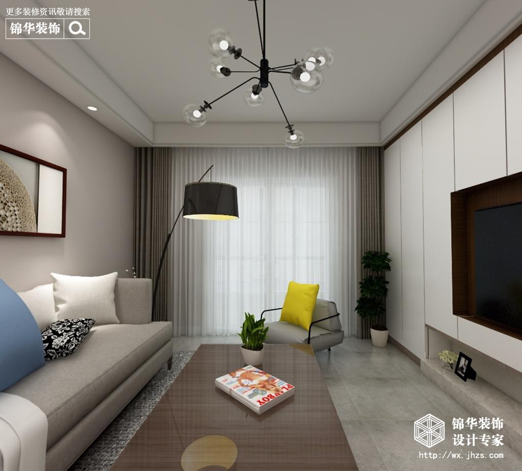 中海凤凰熙岸118平米现代风格户型解析