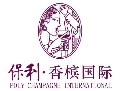 保利香槟国际