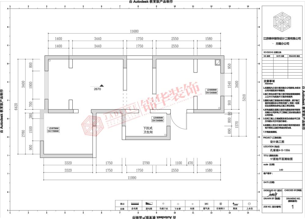 孔雀城117平现代简约风格实景图装修-三室两厅-现代简约