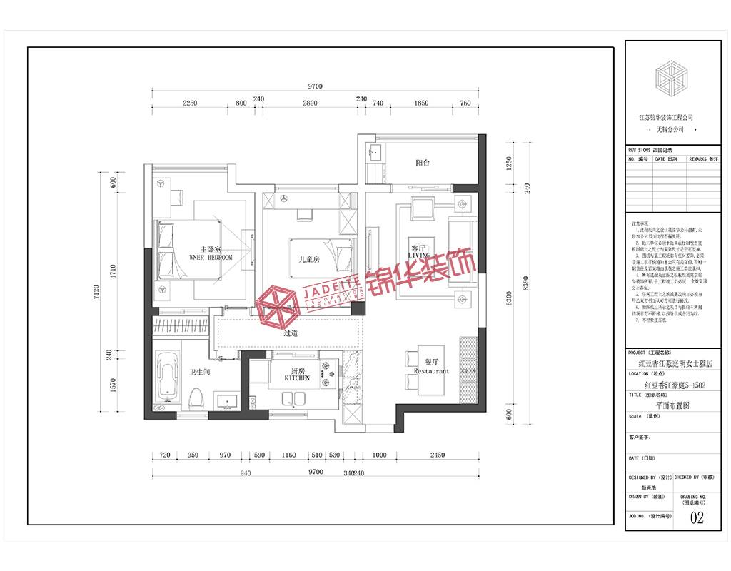 简美-红豆香江豪庭-两室两厅-89平-户型图-改造实景效果图