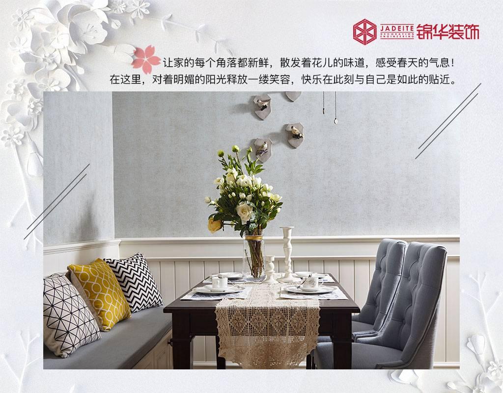 简美-红豆香江豪庭-两室两厅-89平-餐厅-改造实景效果图