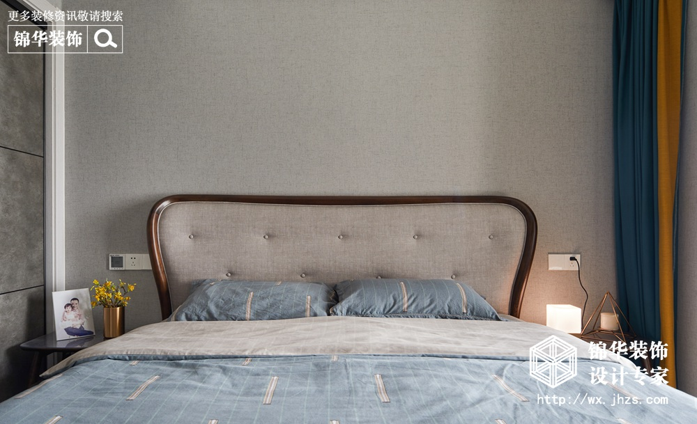 孔雀城110平现代简约风格实景图装修-三室两厅-现代简约