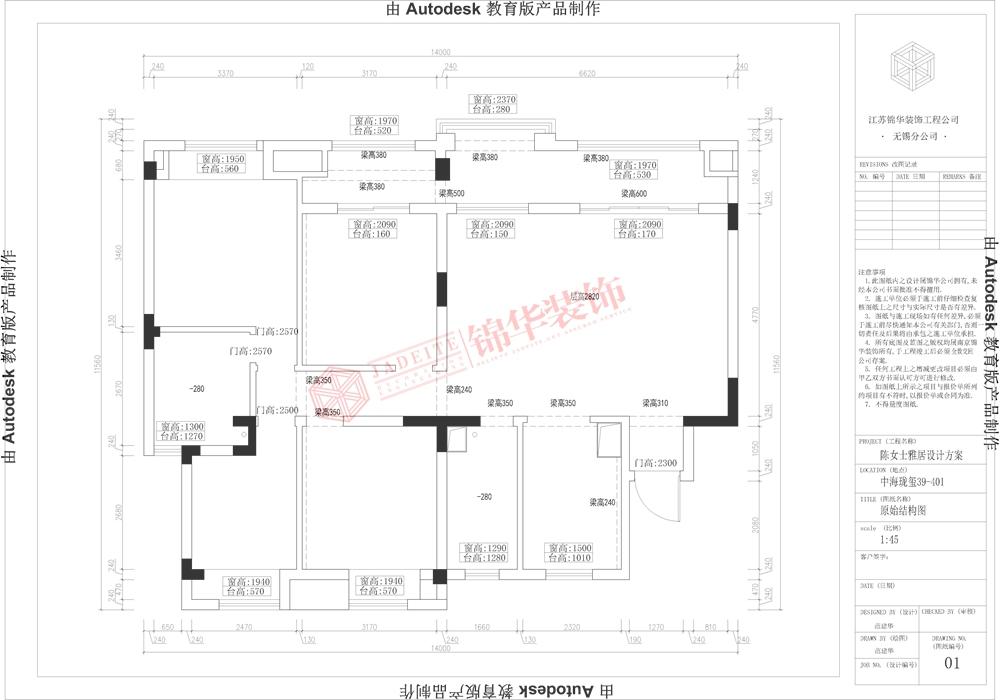 中海珑玺140平现代风格实景图装修-三室两厅-现代简约