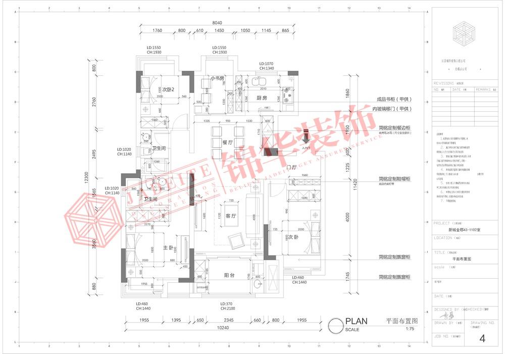 现代风格-新城金郡-三室两厅-128平-装修效果实景图装修-三室两厅-现代简约