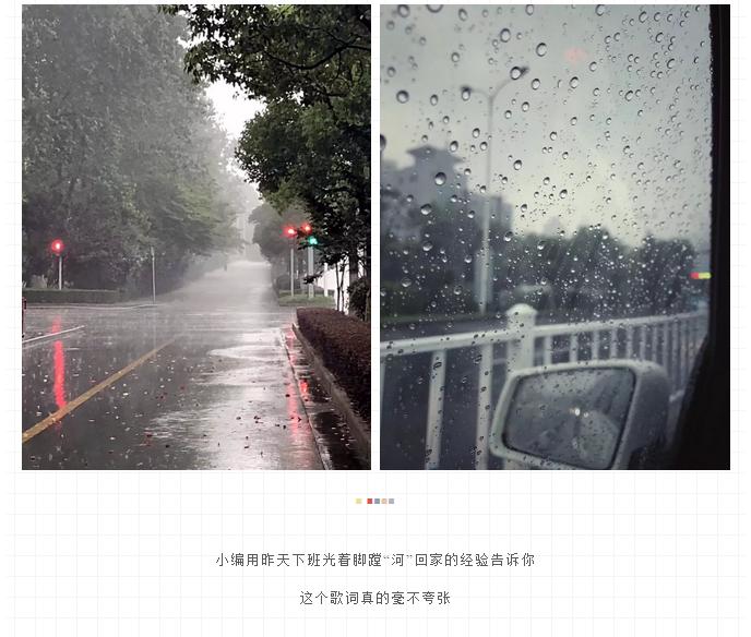 【梅雨季节友情提醒,转给你爱的人】锦华装饰·售后服务