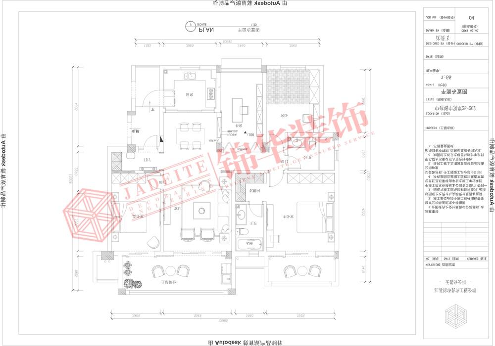 新中式风格-中建城中墅-三室两厅-156平-平面图-装修实景效果图