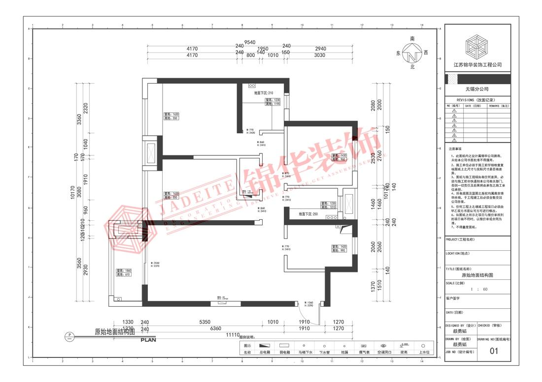 混搭风格-lols10外围平台凤凰熙岸-三室两厅-118平-户型图-装修实景效果图