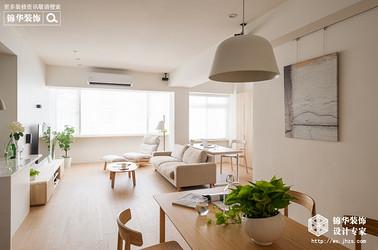 北欧盐系风格-玉兰花园-四室两厅-173平-装修实景效果图