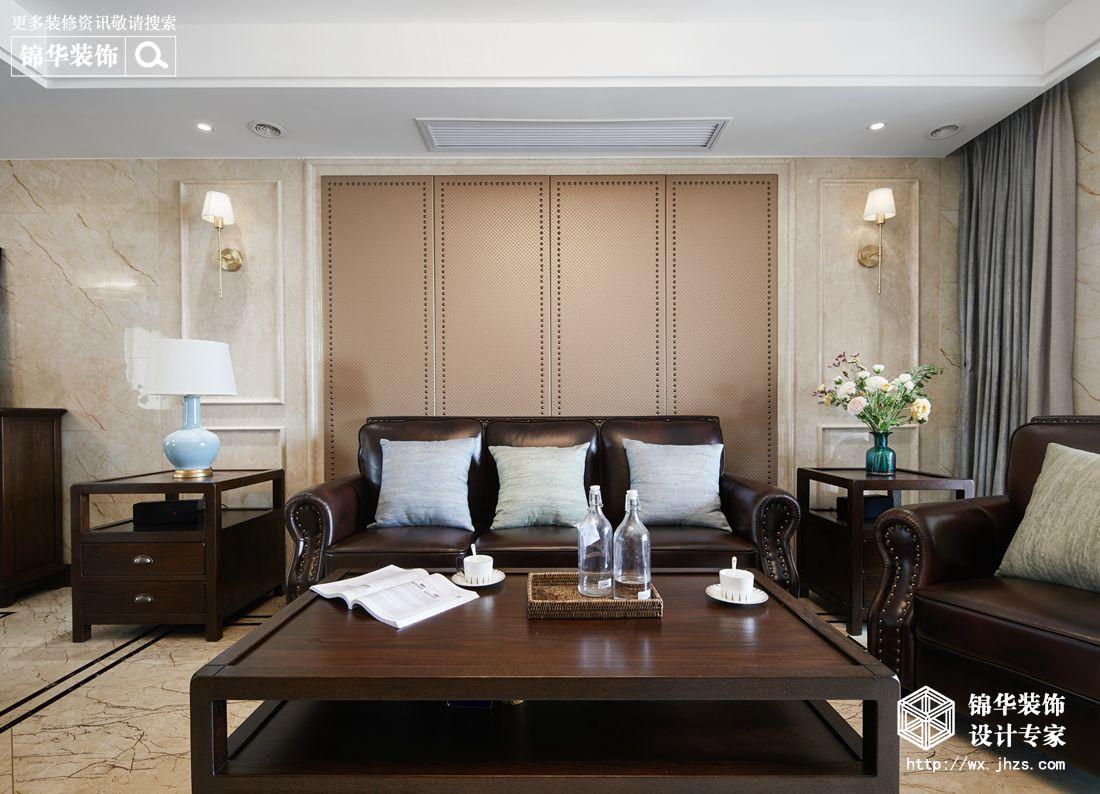 孔雀雅园142平美式风格实景图
